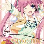 LOVELY×CATION2 LBC -韮崎 日向-