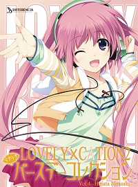https://hentaidx.com/wp-content/uploads/2018/08/LOVELY×CATION2-game5
