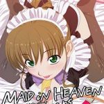 MAID iN HEAVEN SuperS Special