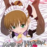 MAID iN HEAVEN SuperS 一話